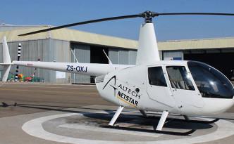 ZS-OXJ-chopper